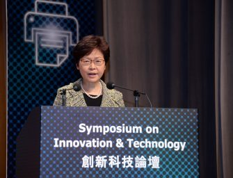 Chief Executive Carrie Lam Explains Latest Innovation Policies at HKTDC Symposium on Innovation and Technology