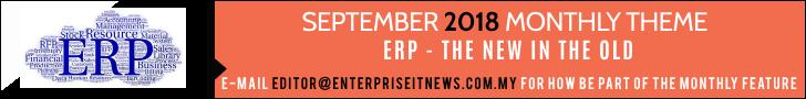 ERP-September 2018 Theme