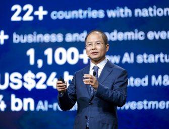 Huawei Releases AI Strategy and Full-Stack, All-Scenario AI Portfolio