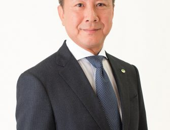 Hitachi Sunway has new Chairman