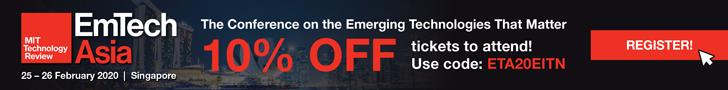 EmTech Asia Top banner – Feb