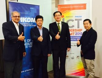 PIKOM to Host Regional ICT Summit