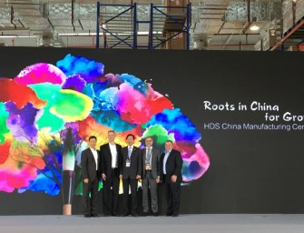 Roots in China for Growth in China Official Inauguration of HDS China Manufacturing Center