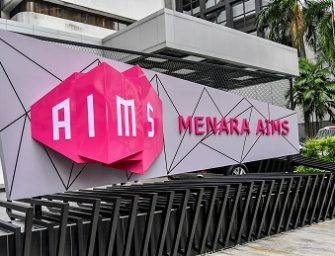 AIMS 2016 Review and Outlook for 2017
