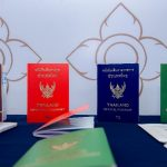 Thales high tech to offer one of the world's most secure e-passports