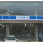 NEC, Lawson Begin Proof of Concept of Store using Digital Technologies