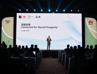 Countries Discuss Digital Tech, Sustainable Development at Connected for Shared Prosperity Forum