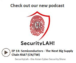 SecurityLAH Footer 3rd (EP14)